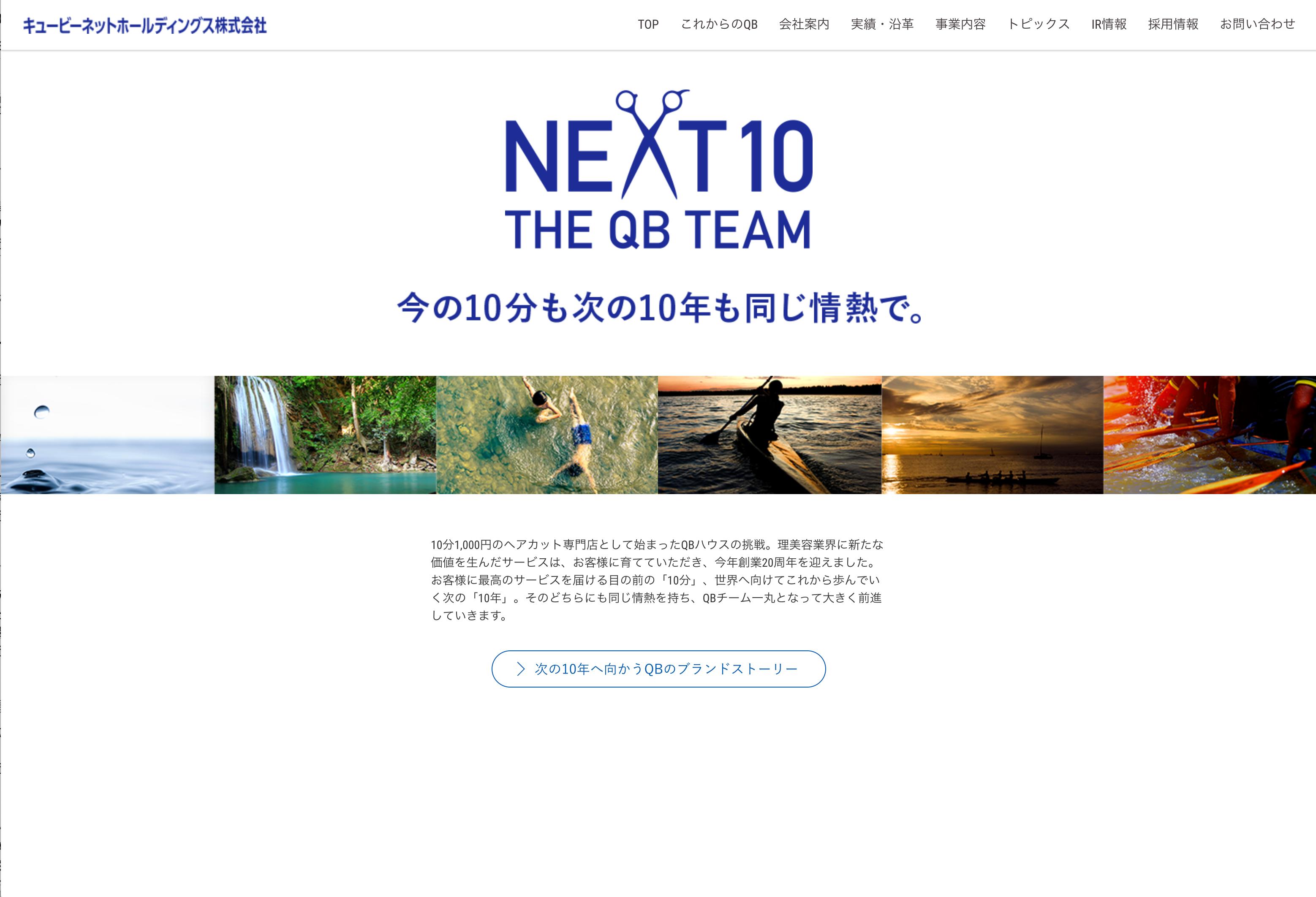 スクリーンショット 2018-12-10 15.24.08