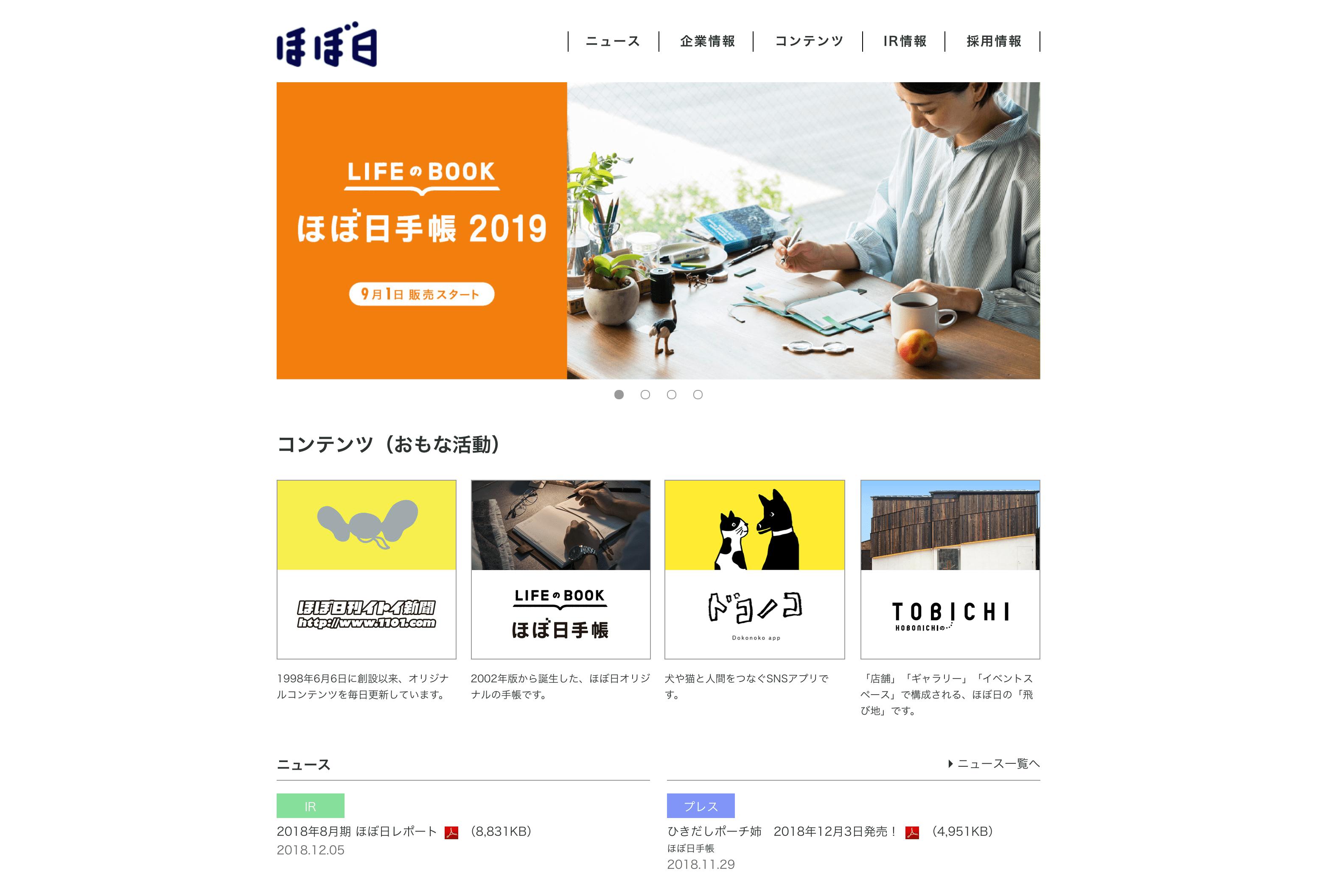 スクリーンショット 2018-12-10 15.27.20