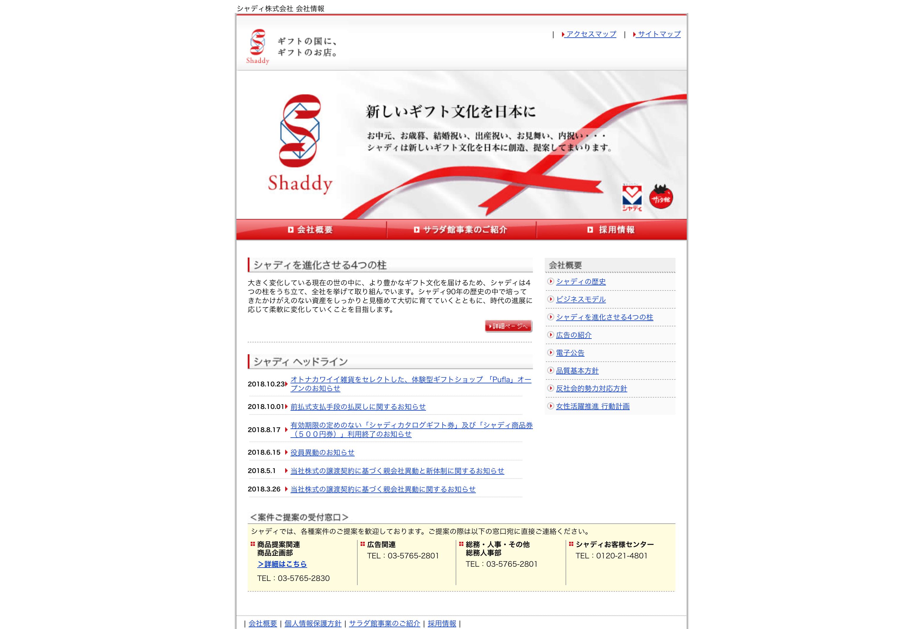 スクリーンショット 2018-12-10 15.45.03