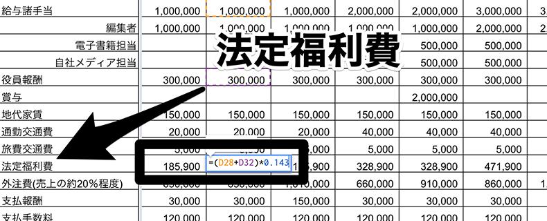 スクリーンショット_2018-12-26_11_21_21