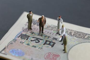 税理士が教える! 中小企業のための財務諸表の読み方・分析方法入門