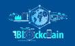ブロックチェーンとは?メリットを生かしデメリットを排除するOracle Blockchain Cloud Service